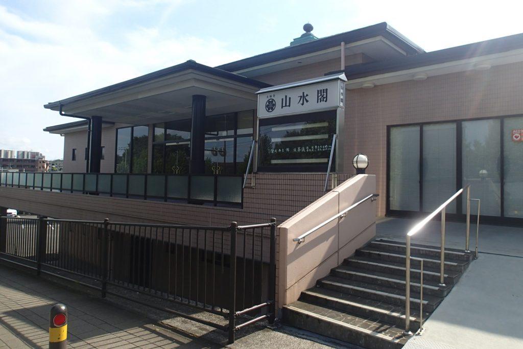 大林寺山水閣全景