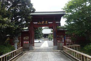 妙蓮寺斎場正門