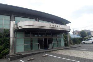 西寺尾会館
