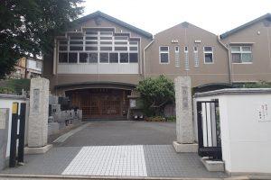 宗興寺会館入口